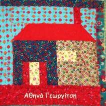 athina (2)