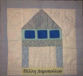 pelli (2)