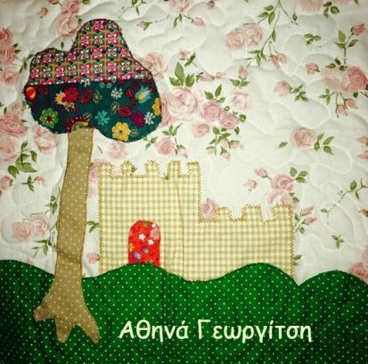 athina to gianna