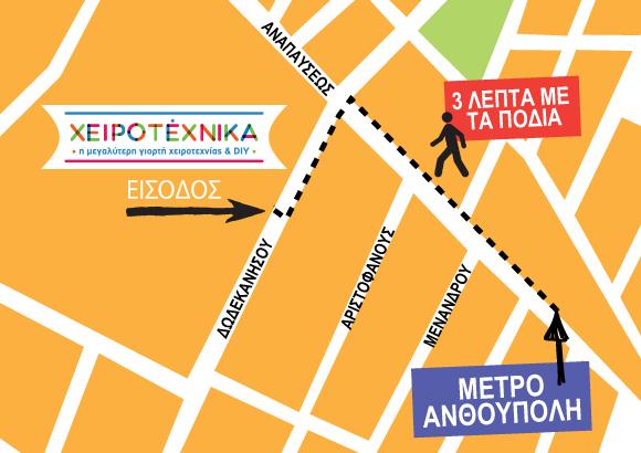 map-athina-1