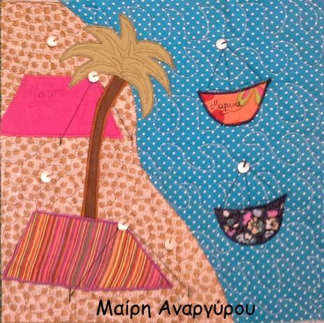 anargyrou-to-marina